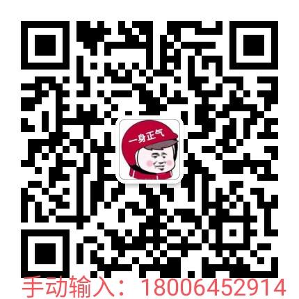 QQ图片20210311105017.jpg