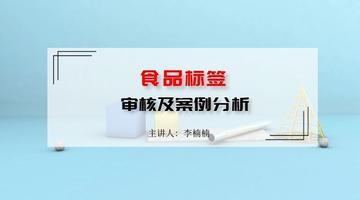 shi品biao签shen核及an例分xi